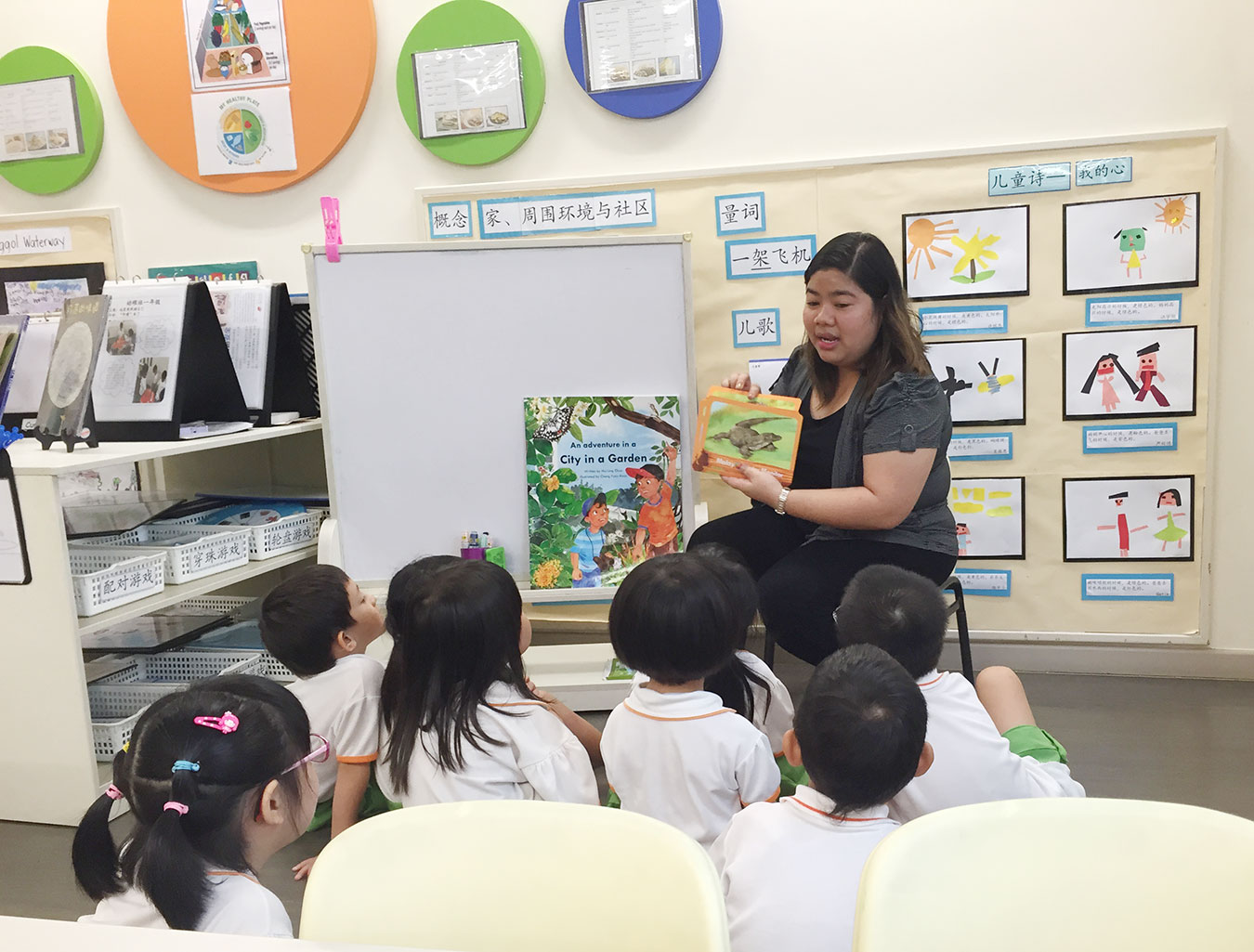 Preschool Educational Resources on Singapore And Its Biodiversity
