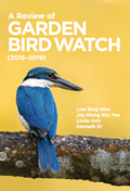 A Review of Garden Bird Watch
