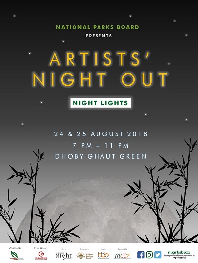 artists night out