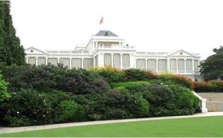 Istana grounds