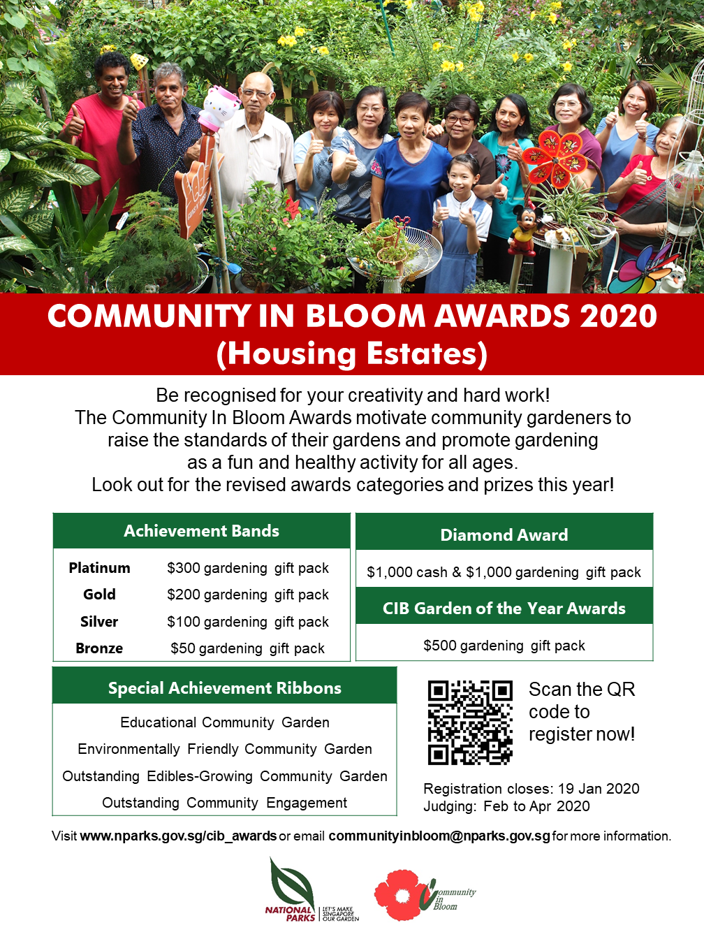 CIB Awards 2020 (Housing Estates) Poster