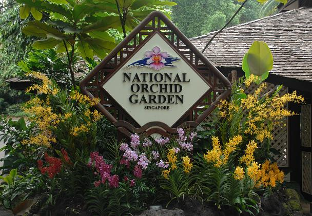 national orchid garden entrance image.