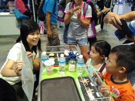 exhibition outreach
