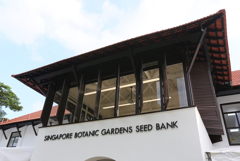 Front facade of House 1D, Seed Bank