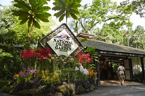 Entrance view of national orchid garden