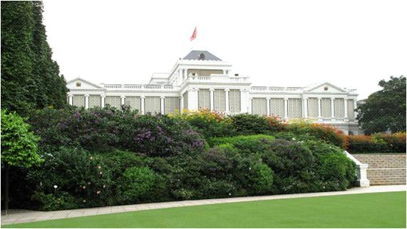 Istana Nature Guided Walk