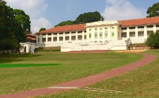 Fort Canning Green