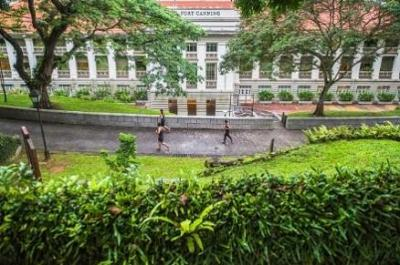 Fort Canning Park (People and Nature) by Ahmad Iskandar Bin Abdullah
